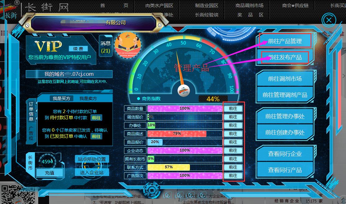 (37H9_)6}9`)PHQ46F_2X%9.png