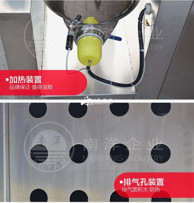 南洋乳化机自动提升式真空_11.jpg