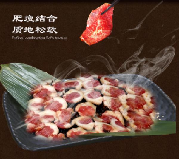 纽约克羔羊肉4.jpg