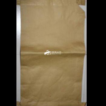 纸袋.jpg