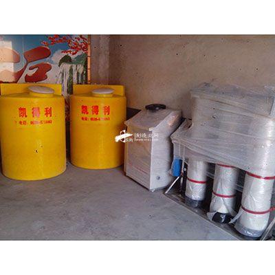 防冻液生产设备.JPG